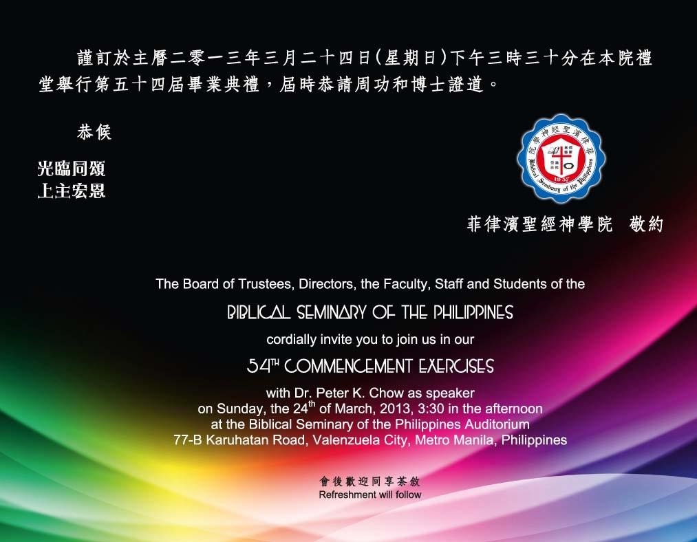 BSOP Invitation Card 022113 c2s220